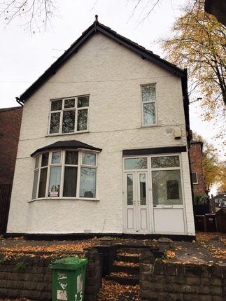 Thumbnail Semi-detached house to rent in Rolleston Drive, Lenton, Nottingham