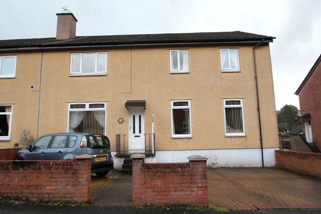 Thumbnail Flat for sale in Westbourne Avenue, Tillicoultry