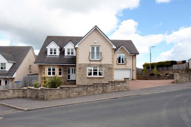 Thumbnail Property for sale in Wallacestone Brae, Falkirk