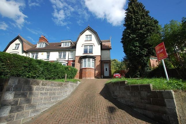 Thumbnail Property to rent in Ashby Road, Burton Upon Trent, Staffordshire