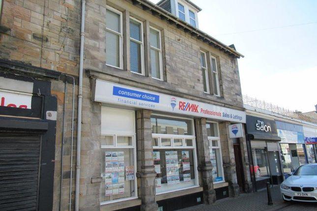 Thumbnail Retail premises for sale in Victoria Road, Leven