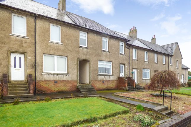 Thumbnail Terraced house for sale in Burns Road, South Lanarkshire, Lanarkshire