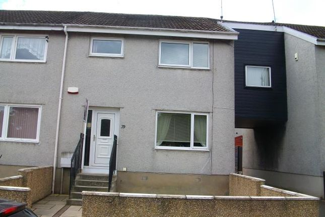 Thumbnail Terraced house to rent in Argyll Place, Bonnyrigg