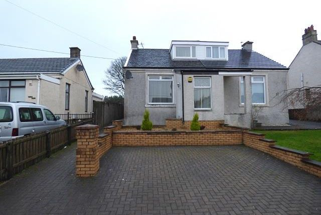 Thumbnail Semi-detached house to rent in Carlisle Road, Cleland, Motherwell