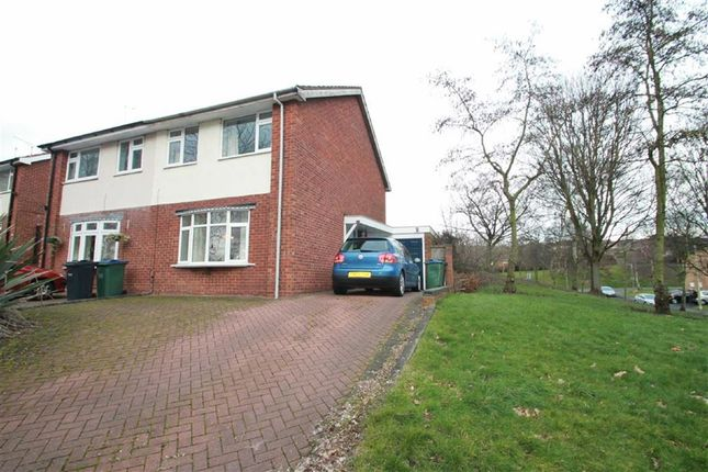 Thumbnail Semi-detached house for sale in Marquis Drive, Halesowen