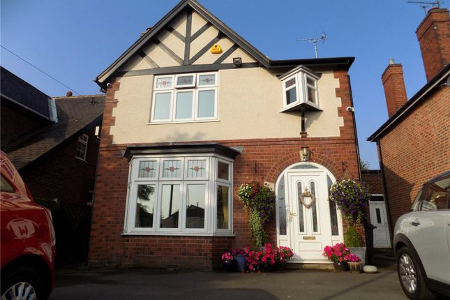 Thumbnail Detached house for sale in Breach Road, Denby Village, Ripley, Derbyshire