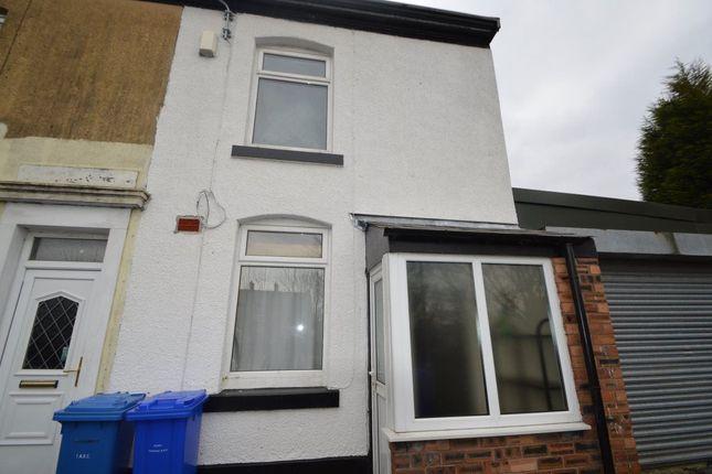 Thumbnail Property to rent in Ashlynne, Ashton-Under-Lyne