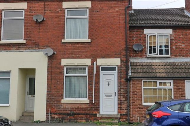 2 bed terraced house for sale in Church Street, Church Gresley, Swadlincote, Derbyshire