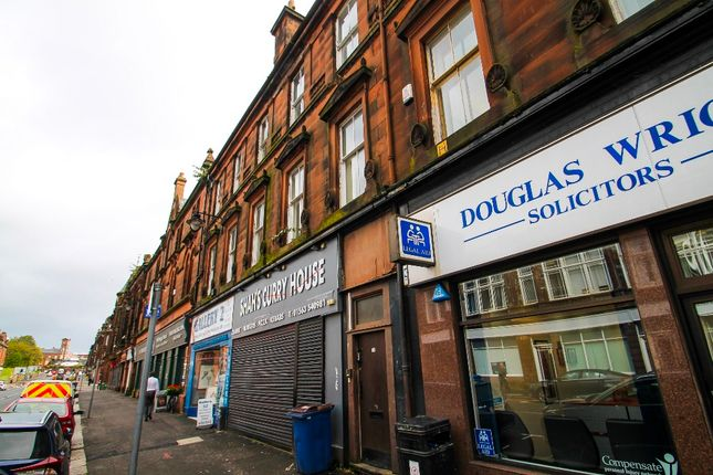 Thumbnail Flat to rent in John Finnie Street, Kilmarnock, East Ayrshire