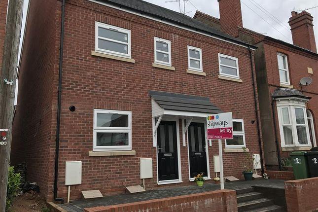 Thumbnail Flat to rent in Adam Street, Kidderminster