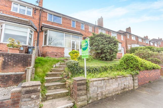 Thumbnail Terraced house for sale in Glencroft Road, Solihull