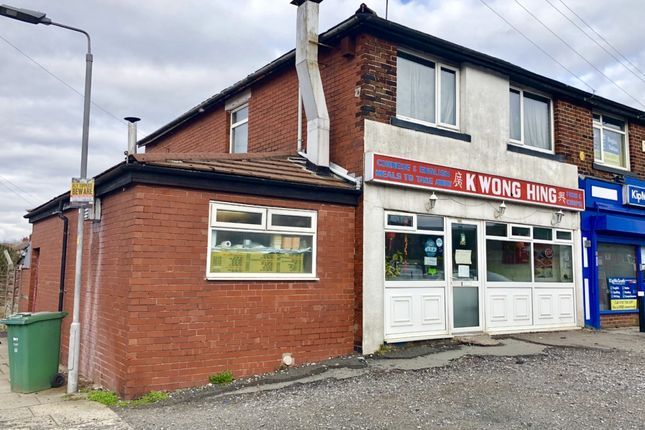 Thumbnail Commercial property for sale in Lowry Court, Radcliffe New Road, Whitefield, Manchester