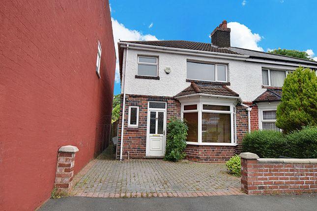 Semi-detached house for sale in Shaftmoor Lane, Hall Green, Birmingham, West Midlands