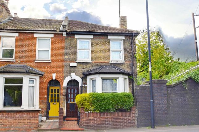 Thumbnail End terrace house for sale in Kenworthy Road, London