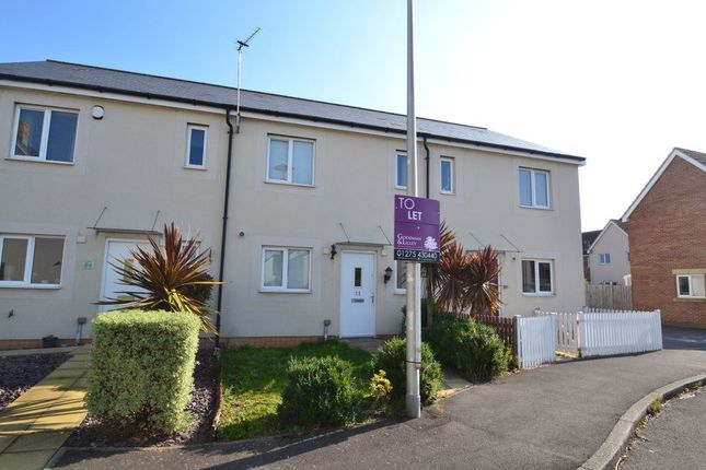 Thumbnail Property to rent in Wren Gardens, Portishead, Bristol
