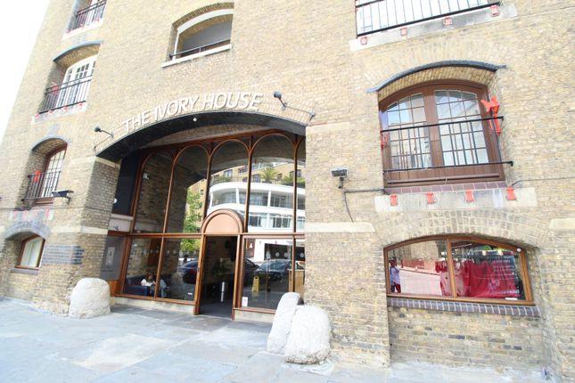Entrance Hall of St Katherine Docks, London E1W