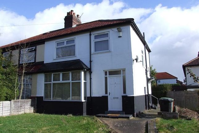 Thumbnail Semi-detached house to rent in Calgary Place, Chapel Allerton, Leeds