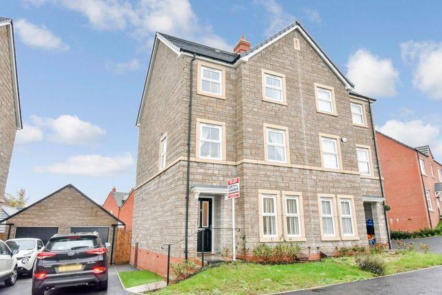 Thumbnail Property to rent in Gerddi`R Briallu, Coity, Bridgend