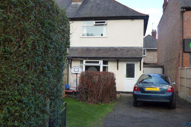 Thumbnail Semi-detached house to rent in Nottingham Road, Stapleford, Nottingham