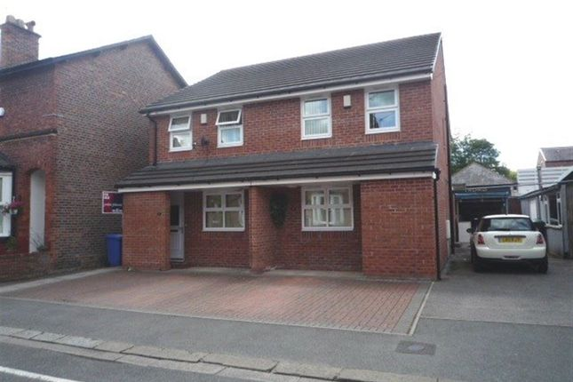 Thumbnail Semi-detached house to rent in The Grove, Sale