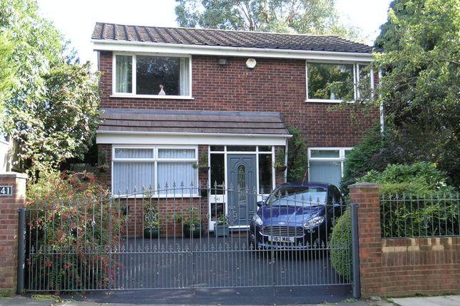 Thumbnail Detached house for sale in Ridgacre Road West, Quinton, Birmingham