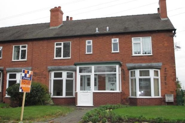 Thumbnail Property to rent in Manor Farm Cottages, Lichfield