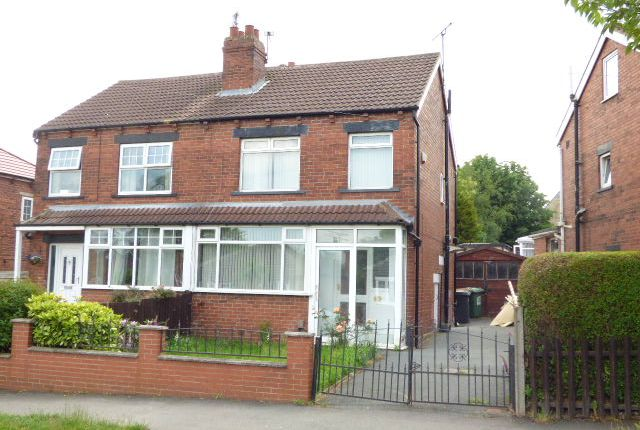 Thumbnail Semi-detached house for sale in Bell Mount View, Bramley, Leeds