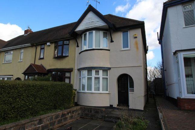 Thumbnail Semi-detached house to rent in Hayes Lane, Stourbridge