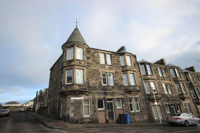 Thumbnail Flat for sale in Harriet Street, Cummings Terrrace, Kirkcaldy, Fife