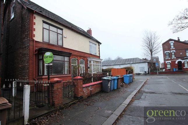 Photo 2 of Grassfield Avenue, Salford M7