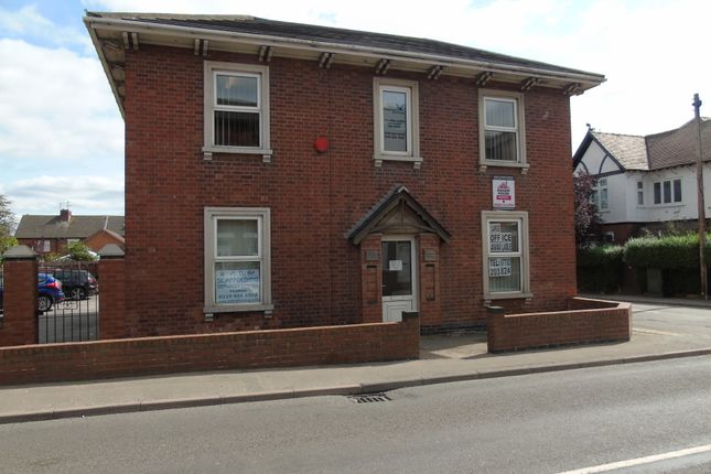 Thumbnail Office for sale in Stanton House, 49-51 Stanton Road, Ilkeston