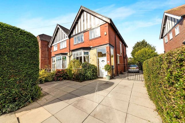 Thumbnail Semi-detached house for sale in Mile End Lane, Mile End, Stockport