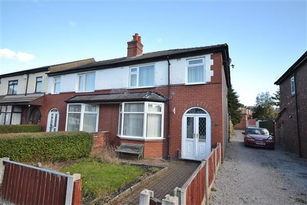 Thumbnail End terrace house to rent in Mayfield Road, Chorley