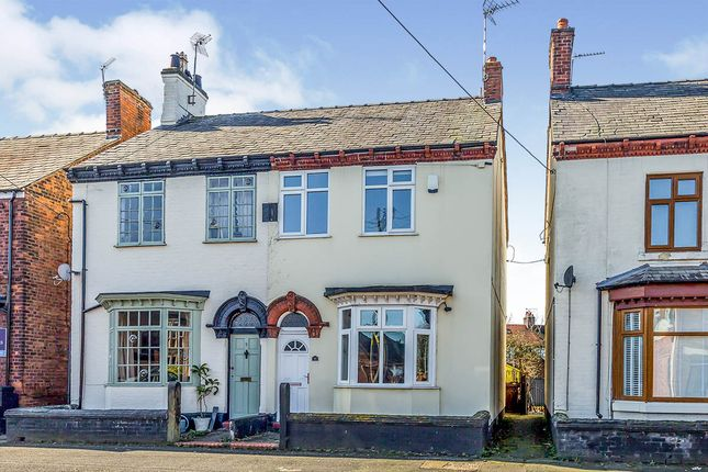 2 bed semi-detached house for sale in New King Street, Middlewich, Cheshire CW10