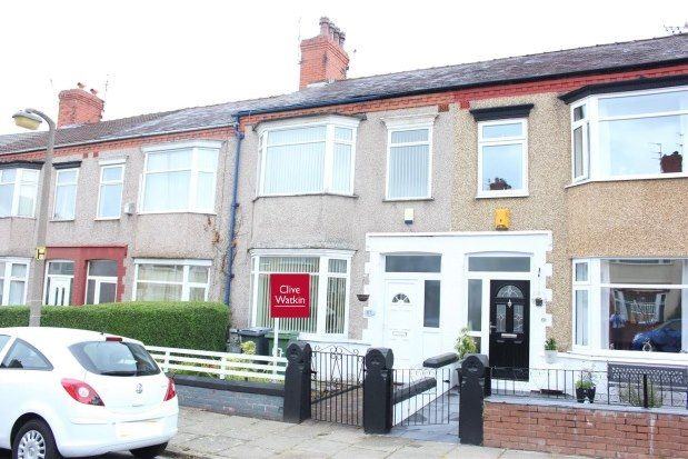 Thumbnail Property to rent in Gorsefield Road, Prenton