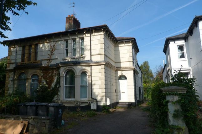 Bed House For Sale In Roath Cardiff