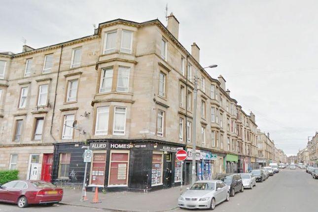 Thumbnail Flat for sale in 256, Allison Street, Glasgow G428Rt