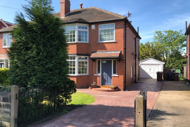 Thumbnail Semi-detached house to rent in Hawkhill Drive, Leeds