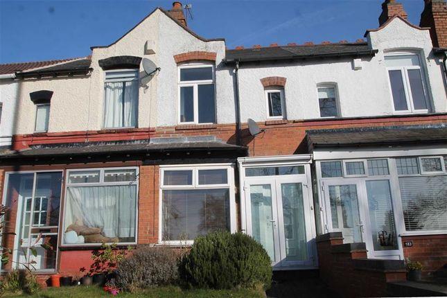 Thumbnail Terraced house for sale in Court Oak Road, Harborne, Birmingham
