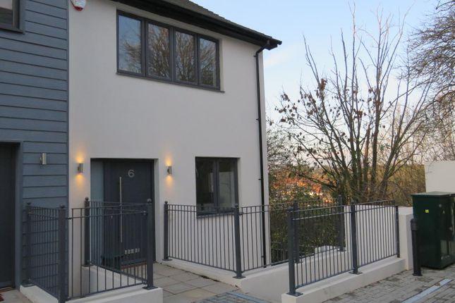 Thumbnail End terrace house to rent in Park View Rise, Hemel Hempstead