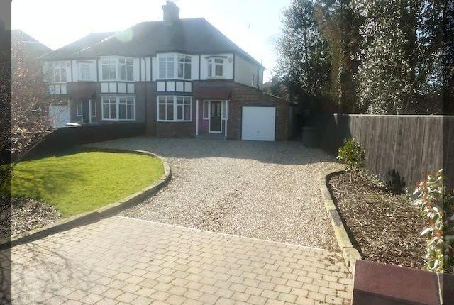 Thumbnail Semi-detached house to rent in Mill Lane, Kirkella, East Yorkshire