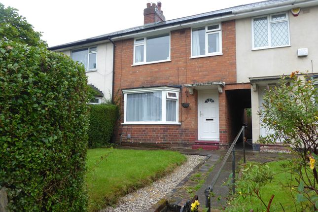 Thumbnail Terraced house for sale in Staple Hall Road, Northfield, Birmingham