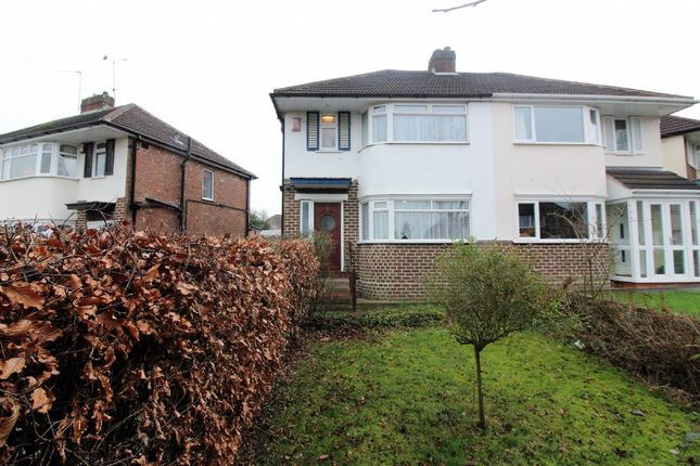 Thumbnail Semi-detached house for sale in Maple Drive, Walsall