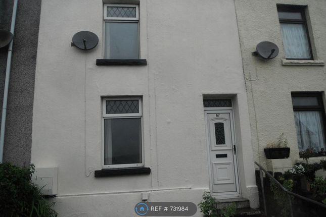 2 bed terraced house to rent in Plasmarl, Plasmarl, Swansea SA6