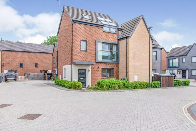 Thumbnail End terrace house for sale in School House Mews, Doncaster