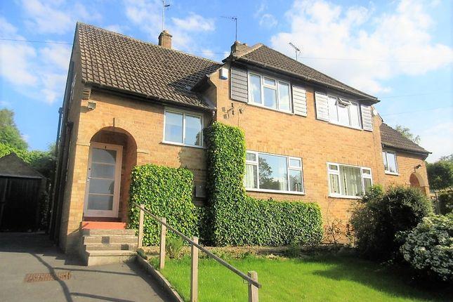 Thumbnail Semi-detached house to rent in Dorset Close, Harrogate