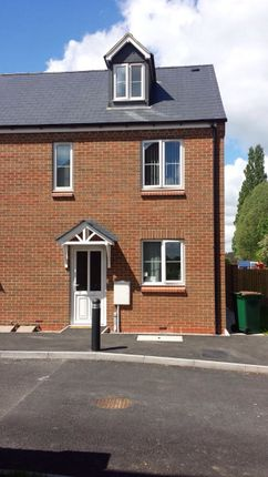 Thumbnail End terrace house to rent in Templars Field, Coventry