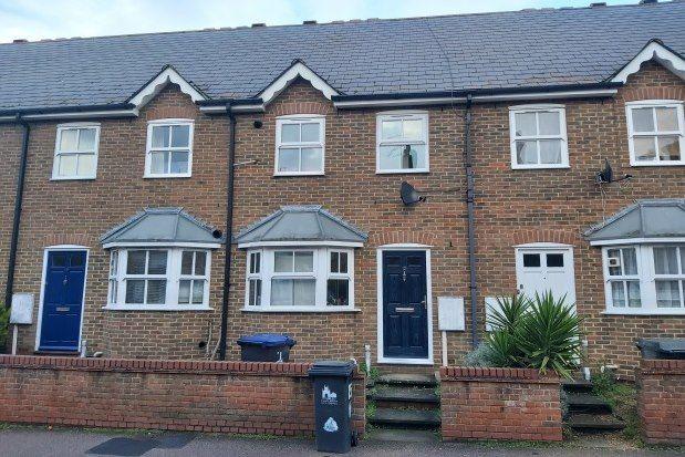 Thumbnail Property to rent in Gordon Road, Canterbury