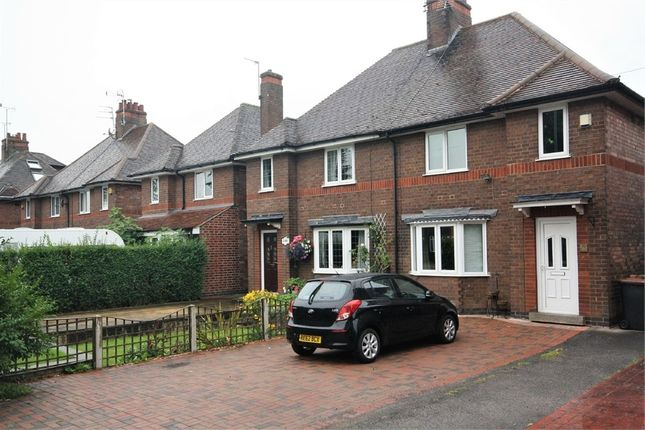 Thumbnail Semi-detached house to rent in Bye Pass Road, Beeston, Nottingham