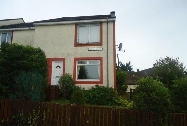 Thumbnail Flat to rent in Manse Terrace, Clackmannan